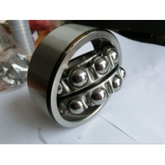 Cheap Self-aligning Ball Bearings